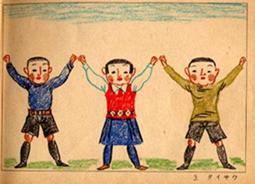 図画教科書「ヱノホン」(1941年発行)より